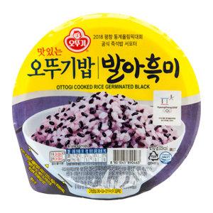 오뚜기밥 발아흑미 210g X 18개 즉석밥