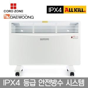 컨벡션전기히터/컨벡터전기난로/온풍기 NSC-150S51-3