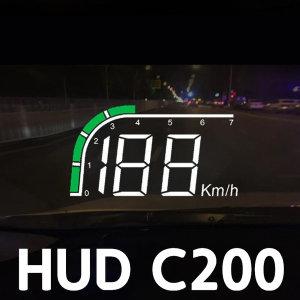 HUD A100S C200 RPM 개선형 08년식차량부터 호환가능