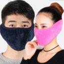 귀마개 넥워머 목토시 방한마스크 겨울 방한용품 털