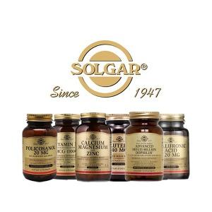 영양제 2병세트 모음 폴리코사놀 루테인 칼슘 오메가3