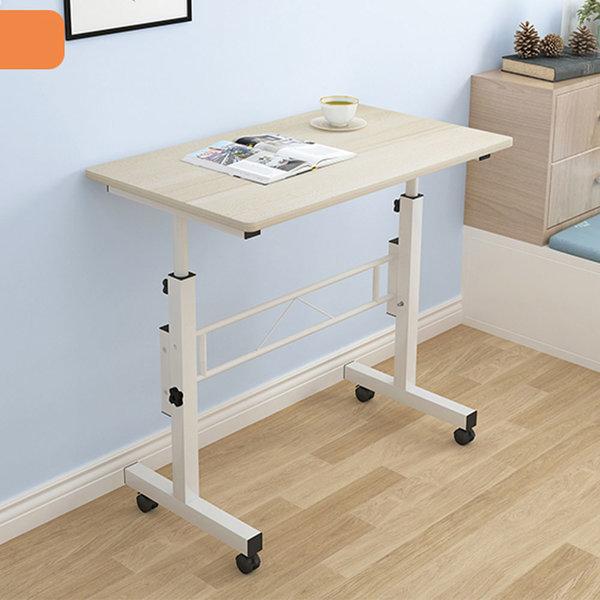 높이조절 이동식 다용도 보조책상 거실 사이드테이블
