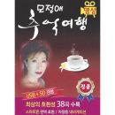 USB 동영상 플레이어 노래 모정애 추억여행 영상 38곡