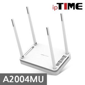 ipTIME A2004MU 기가와이파이 유무선 공유기