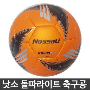 낫소 돌파 라이트 축구공 5호