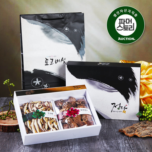 전남 보성 최광열님의 표고버섯 선물세트 (정담세트)