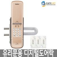 FS20글라스카드/단문 /유리문도어락/강화용번호키/현관