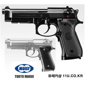 마루이 오토 연사 전동건 권총 베레타 M9A1 비비탄총