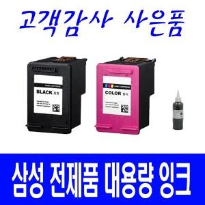 삼성 재생 잉크 전기종 M180 M170 M160 K200 SL-J1660