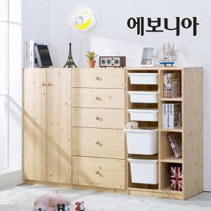 레이 원목 5단서랍장/키높이옷장/바구니수납장