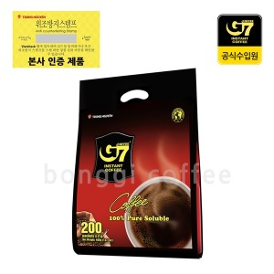 무료배송 베트남 G7 블랙커피 200개입(2gx200개입)
