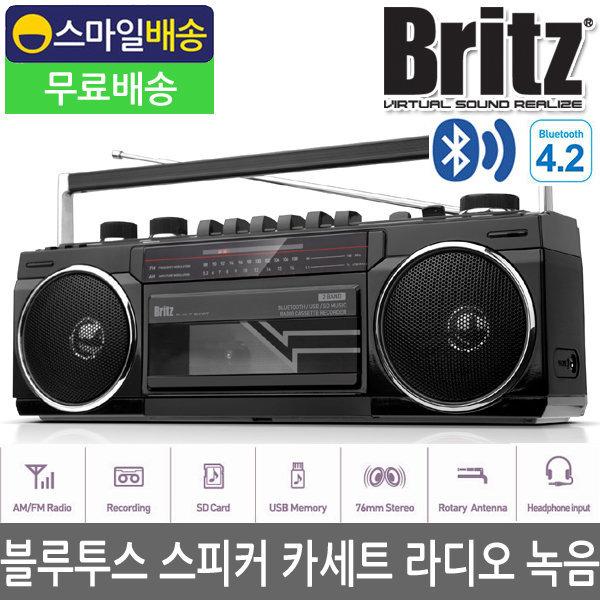 블루투스 스피커 카세트 플레이어 라디오 BA-TAP1 블랙