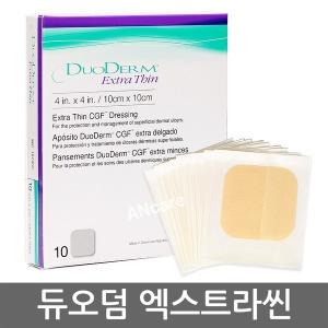 듀오덤 엑스트라씬 ExtraThin 10매x 1박스(10x10cm)
