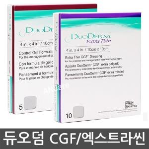 듀오덤 CGF/엑스트라씬 습윤밴드 창상피복제(10x10cm)