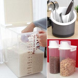 대용량 쌀통 잡곡통1+1 외 수저통 주방수납모음