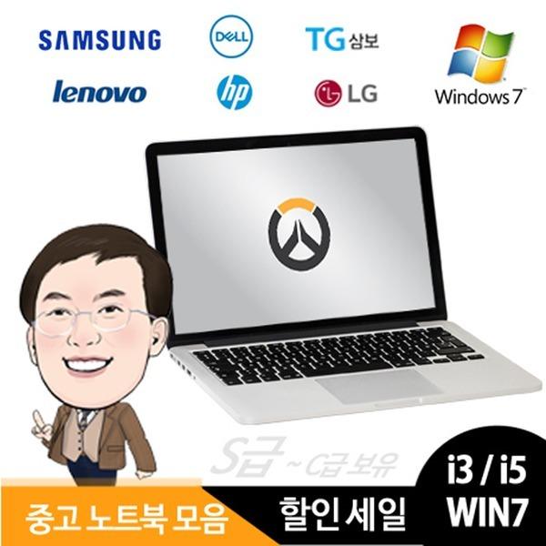 중고 노트북 삼성 HP LG 삼보 DELL 초특가