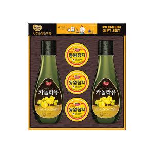 동원 특13호 선물세트 /참치/통조림/식용유/명절