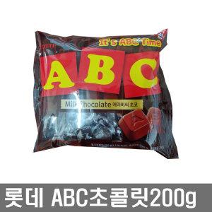 ABC초콜릿 밀크 200g 롯데초콜릿