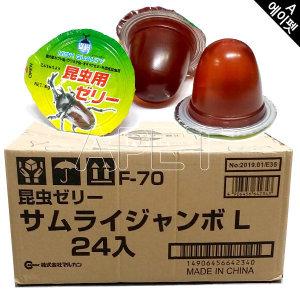 사무라이 곤충 젤리530개 (1박스)