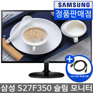 삼성전자 S27F350 27인치 삼성모니터 /정품판매점