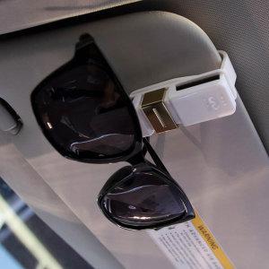 인피니티 선글라스 카드 클립  QX50 Q60 Q30 Q50 용품