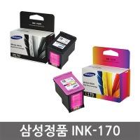 정품잉크 INK-M170 검정 INK-C170 칼라 SCX-1365W