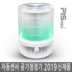 자동센서 공기청정기 피스넷 퓨어360센서 21일예약판매