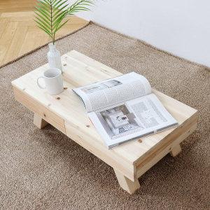 삼나무 원목 서랍형 거실 소파테이블 좌식책상 수납장