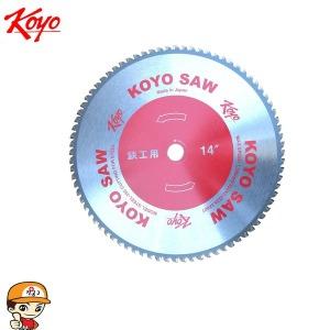 KOYO STEEL-355 일제 금속용 14인치 원형톱날 철재용