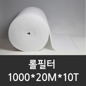 부직포/롤필터/에어필터/도장부스용/1000  20M  10T