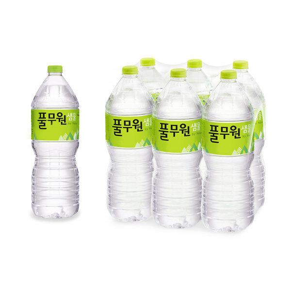 풀무원샘물 2Lx12 생수 대용량생수 먹는샘물 물