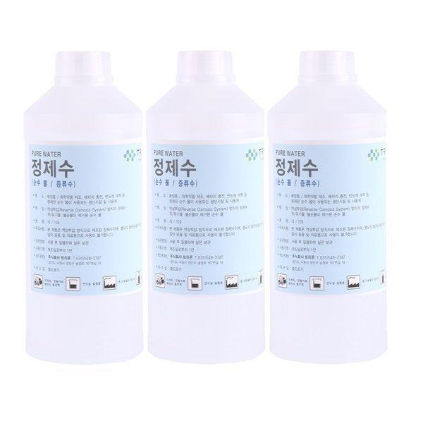 정제수1L 10개 3차 증류수 정제수 화장품 가습기물
