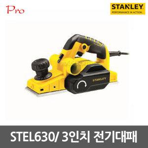 스탠리 82mm 3인치 전기대패/STEL630/전동대패/샌더기