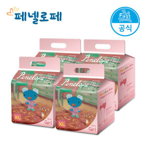 씬씬씬 팬티기저귀 특대형 22매X4팩 (여아용)
