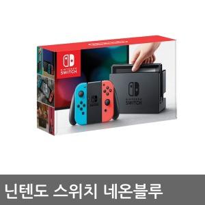 MH) 닌텐도 스위치 정품 네온블루/그레이