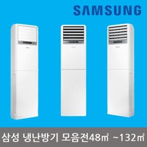 신모델 냉난방기모음전 AP060RAPDBH1(42㎡~99㎡)NC