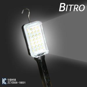 국산 LED 손전등 충전용 확산형 작업등 랜턴 bitro