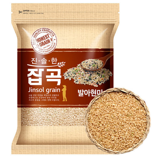 국산 발아현미 2kg (2019년산)