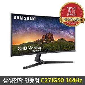 (정품) 삼성전자 C27JG50 QHD 144Hz 게이밍모니터