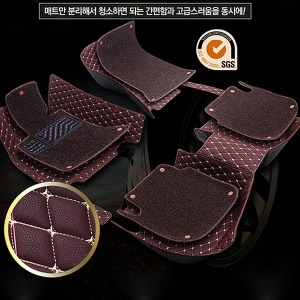 스타일카B 현대 제네시스 G90 자동차매트 카매트