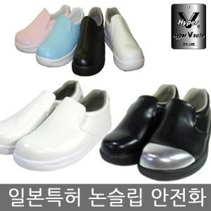논슬립 안전화 일본 조리화 간호화 주방신발 주방화