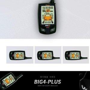 BIG4PLUS 자동차 원격시동 양방향 경보기 최신 가성비