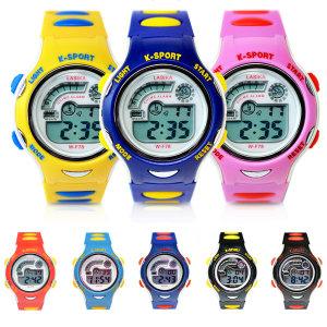 3기압 방수 어린이 초등학생 전자 손목시계 W-F78