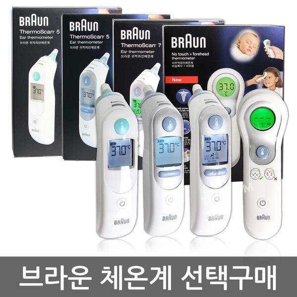 체온계 IRT-6030 6510 6520 NTF-3000 (정식수입 AS)