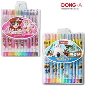 샤프식 색연필 12색 (남) 채점용 학용품 미술용품 연필