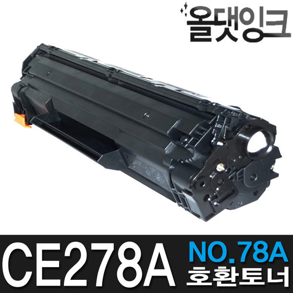 호환토너 CE278A P1566 P1606dn M1536dnf MFP