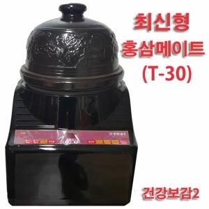 홍삼메이트 건강보감2/흑마늘 한약 과일즙 청국장