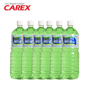 천연 식물성 순 에탄올 워셔액 1.8L(6개) 정제수 사용