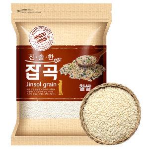 국산 찹쌀 4kg (2019년산)