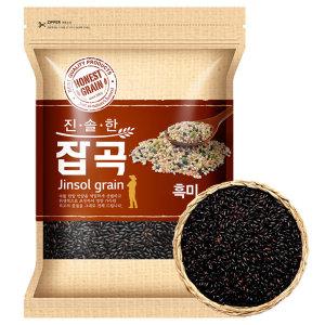 국산 흑미 4kg (2019년산) 진도산
